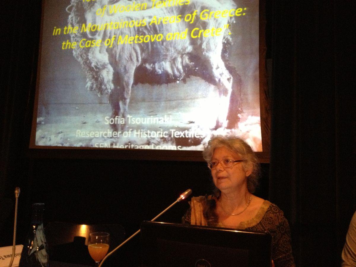 Εκδήλωση με τη Σοφία Τσουρινάκη στο Λύκειο Ελληνίδων