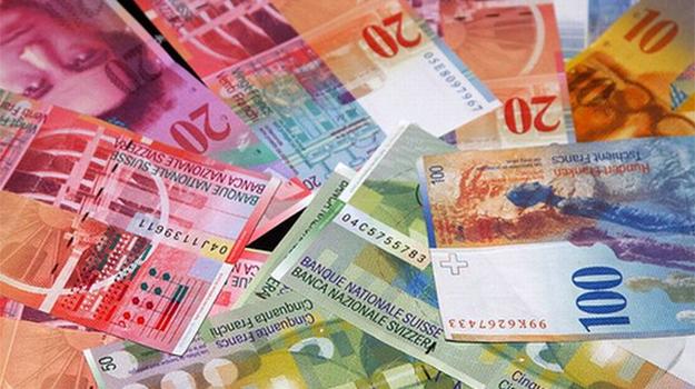 Καταγγέλλουν τράπεζα ότι ζήτησε να μην εφαρμοστεί ο Νόμος Κατσέλη και να πλειστηριαστεί ξενοδοχείο στη Ζαγορά