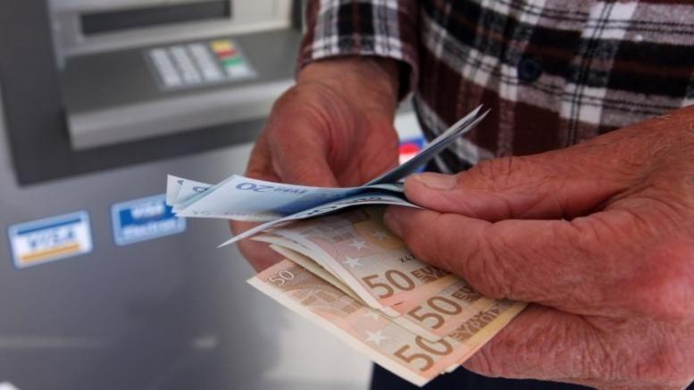 «Ψάχνονται» για τις επιστροφές ΕΦΚΑ – Δεκάδες συνταξιούχοι στη Μαγνησία θεωρούν πως έλαβαν λιγότερα χρήματα
