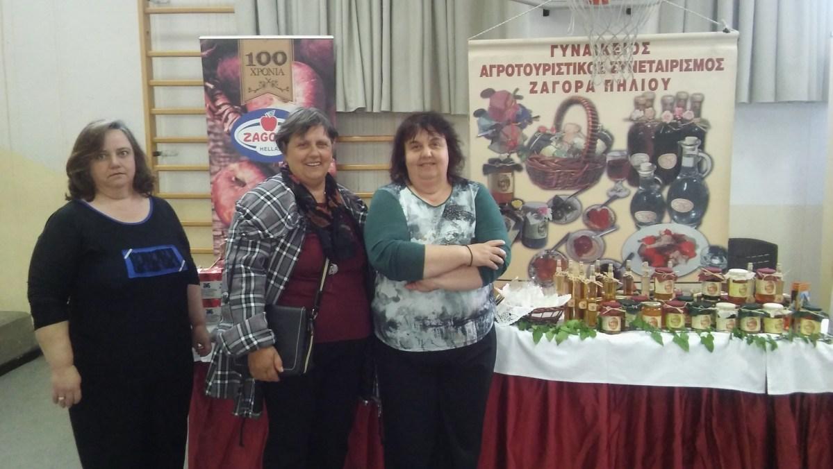 Στα κτήματα της Ζαγοράς από μικρή ηλικία…Γυναίκες αγρότισσες τονώνουν το αγροτικό εισόδημα