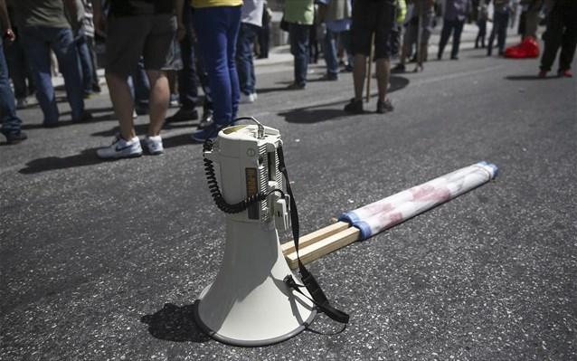 Κοινωνική Συμμαχία από φορείς της Μαγνησίας – «Μέτωπο» ενόψει απεργίας στις 30 Μαΐου