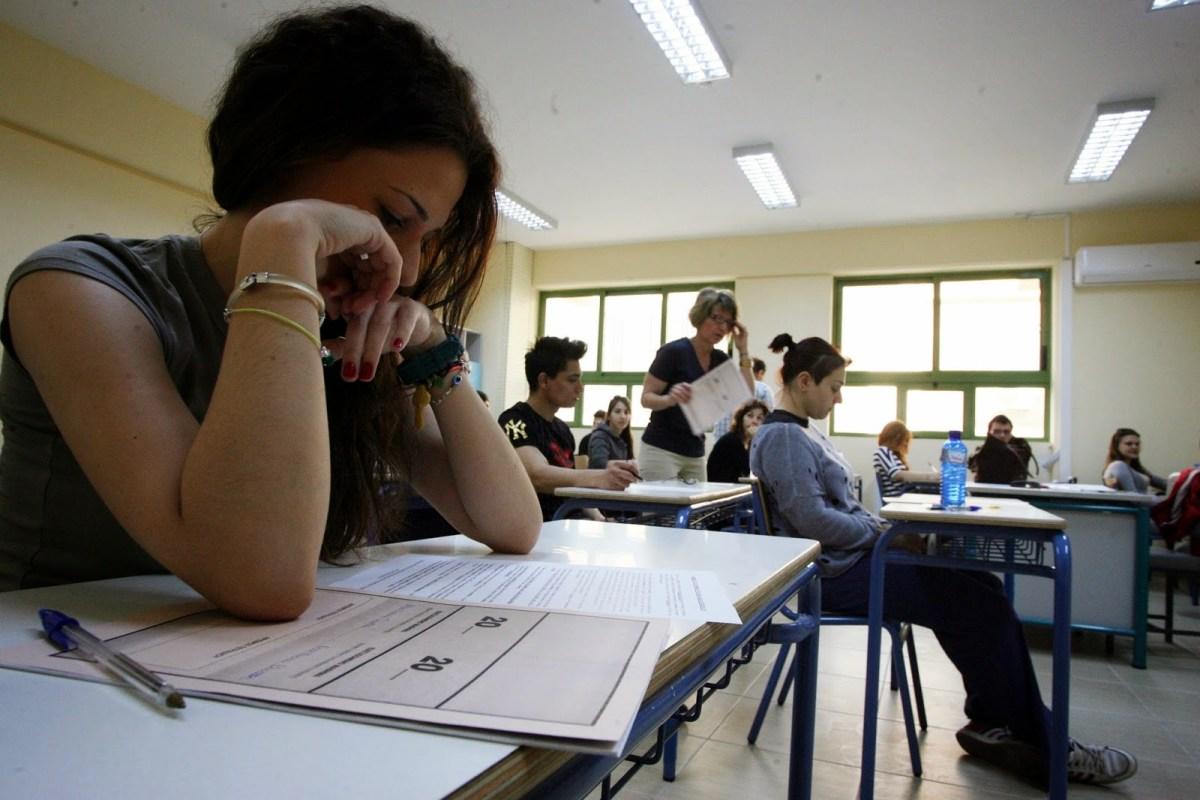 Μαγνησία: Μόλις στο 52,17% η συμμετοχή των υποψηφίων σήμερα στις Πανελλαδικές Εξετάσεις των ΕΠΑΛ