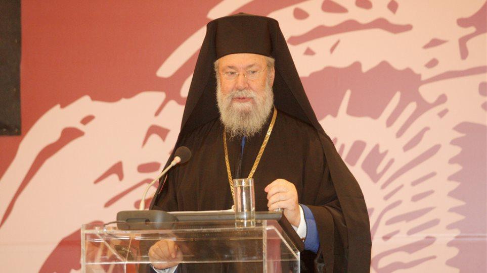 Κύπρος: Επιτυχής η αφαίρεση δύο ογκιδίων από το ήπαρ του Αρχιεπισκόπου