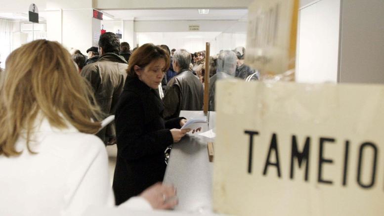 Ασφαλιστικά ταμεία: Αρχές Απριλίου οι 120 δόσεις για τα χρέη