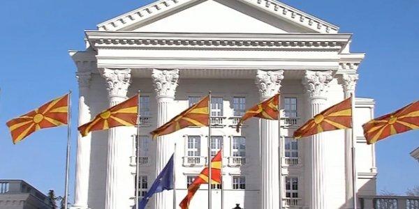 Κατέβηκαν και οι ταμπέλες από το κτίριο της Κυβέρνησης στη Βόρεια Μακεδονία