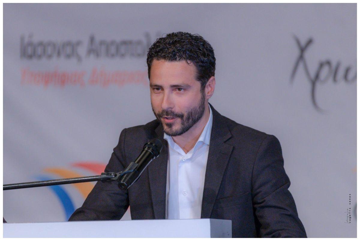 Ιάσονας Αποστολάκης: Μαζί θα νικήσουμε