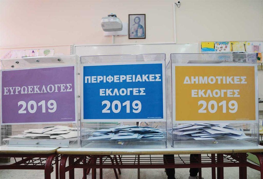Τα πάντα για τις εκλογές στη Μαγνησία -Εκλογικά τμήματα, σταυροί