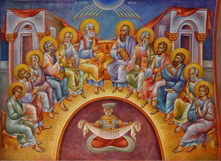 Λατρευτικές εκδηλώσεις για την Πεντηκοστή – Οι Ιεροί Ναοί που πανηγυρίζουν στη Μαγνησία