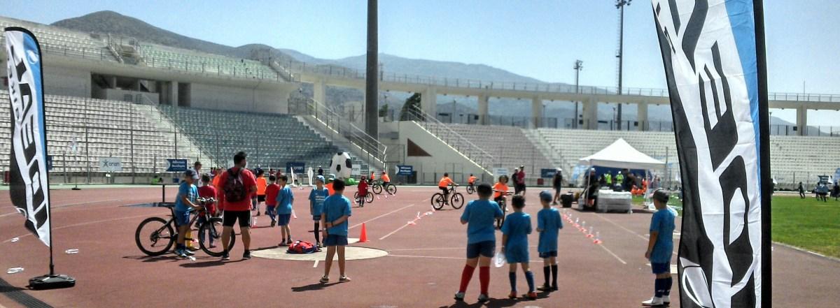 Το ποδηλατικό τμήμα της Νίκης Βόλου στο φεστιβάλ ακαδημιών του ΟΠΑΠ