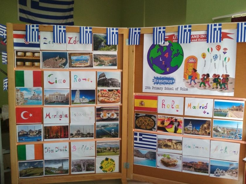 Ευρωπαϊκές Δράσεις Erasmus+ στο 15ο Δημοτικό Σχολείο Βόλου εν μέσω πανδημίας