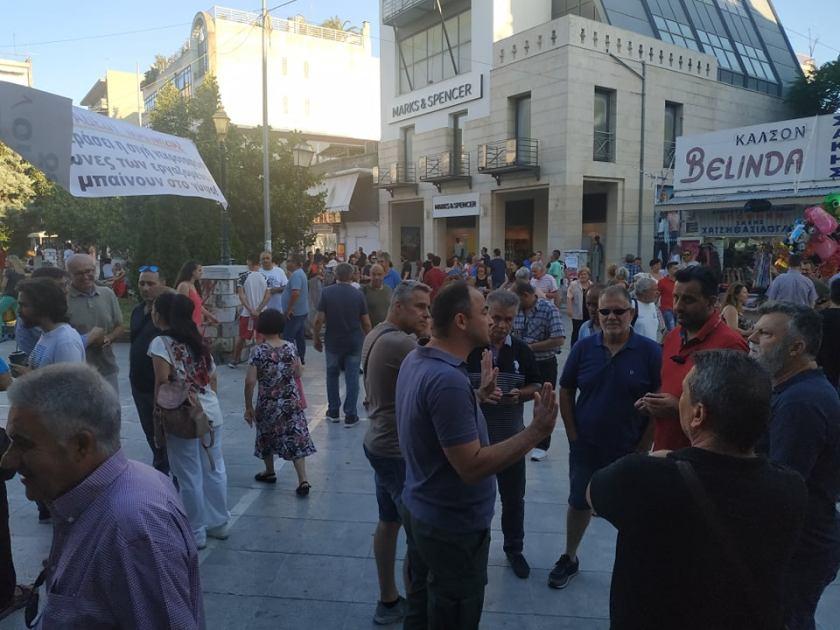 Συγκέντρωση διαμαρτυρίας στον Βόλο ενάντια στο νομοσχέδιο για τις διαδηλώσεις (photos)