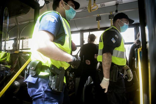 Πρόστιμα για μη χρήση μάσκας σε λεωφορείο