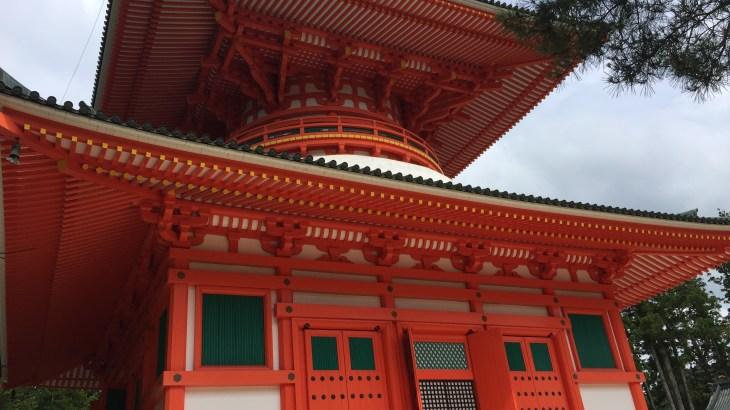 日本三大霊場:高野山