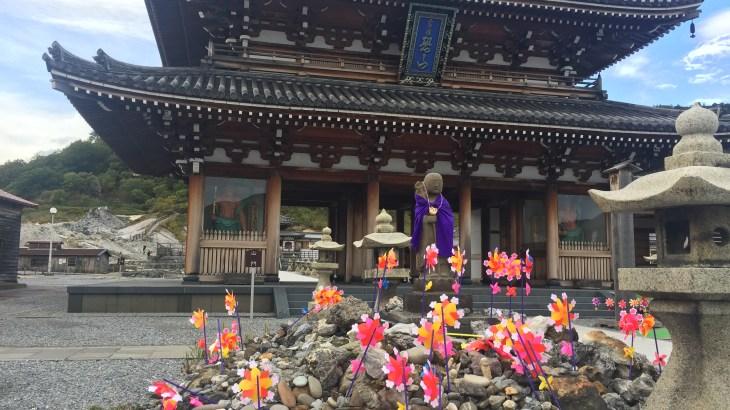 日本三大霊のひとつ:霊場恐山に行ったよ