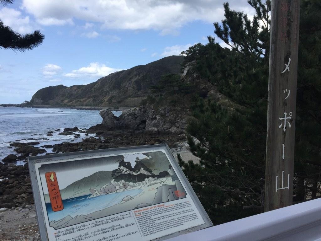 神津島めっぽー山