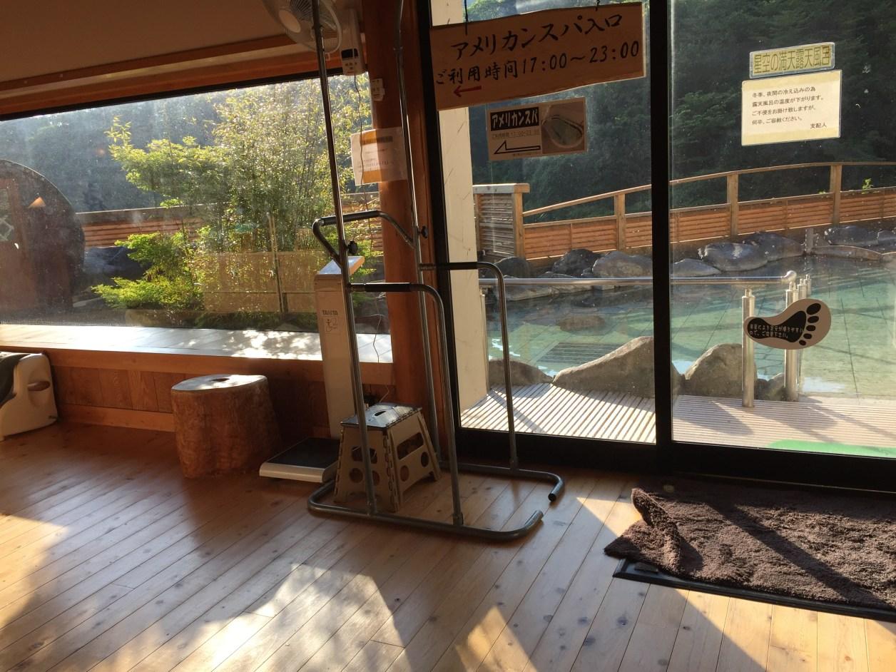 朝の大浴場ガラティア