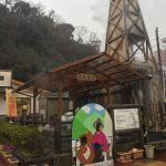 熱川温泉で観光:駅前にあります「湯の華ぱぁーく」