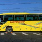 はとバスのトイレ付バス【レガート】の乗り心地は?