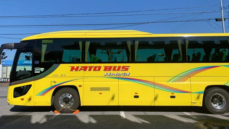 はとバス大好き!!