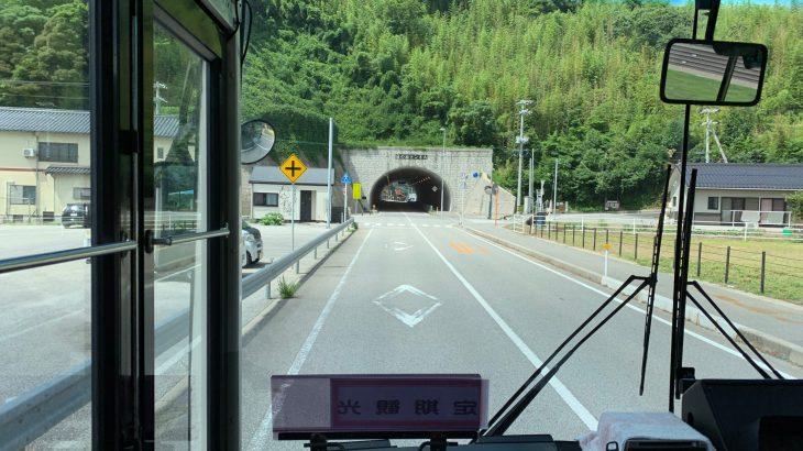 浦郷のお化けトンネル