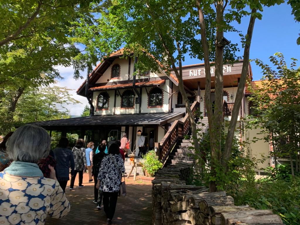 萌木の村ホテルハットウォールデン