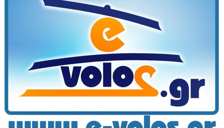 e_volos_log_teliko-4512