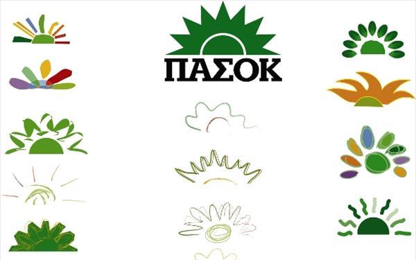 pasok logo_600_375_-1520156841-3115