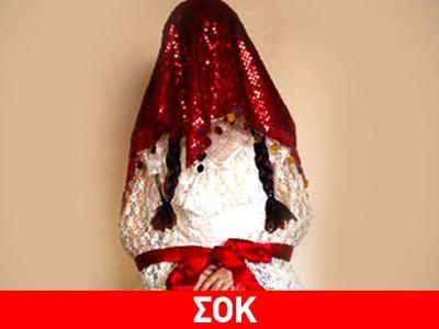 SOK-3630