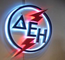logo deh-7181