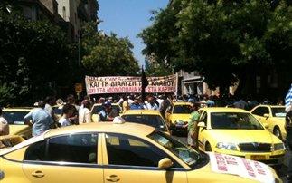 taxi-5195