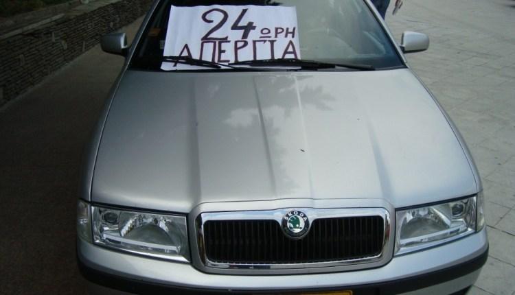 απεργία-ταξί1-1024×768-8022