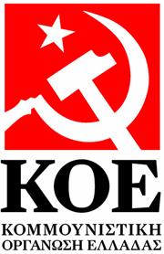 κοε-11014