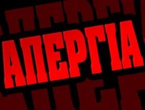 apergia52-10670