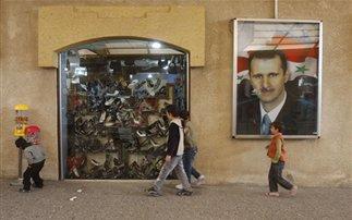 siria-20441