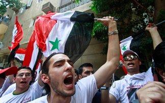 siria-20449
