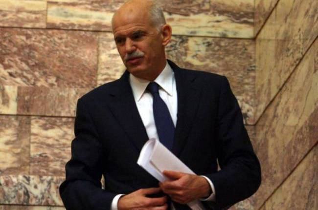 papandreou-20312