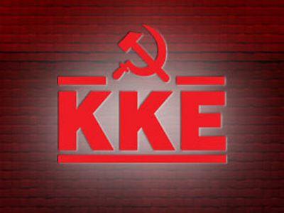 kke-19893