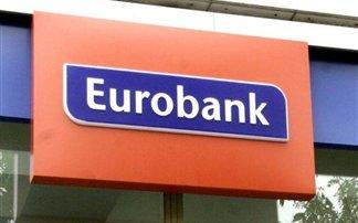 eurobank-23320