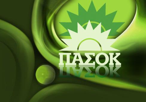 pasok-23380