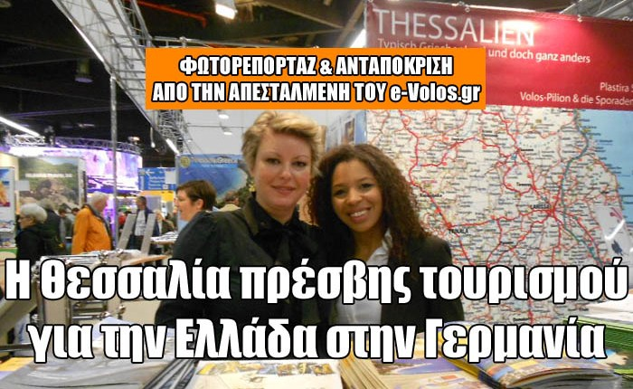 Thessalyyy-24442