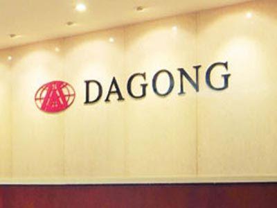 dagon-30069