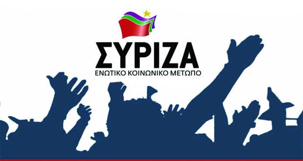 syriza_31-144890