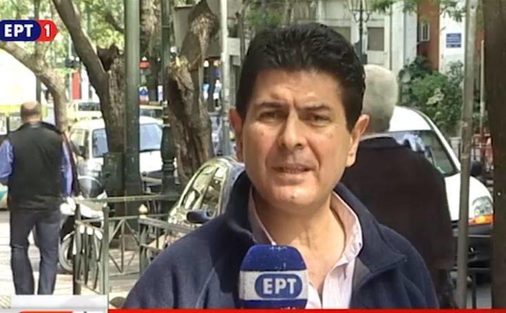 Πέθανε ο δημοσιογράφος της ΕΡΤ Νίκος Γρυλλάκης