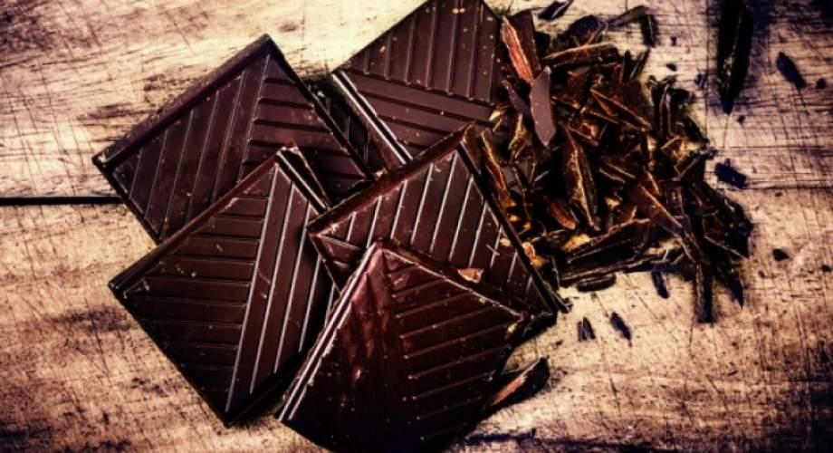 3e5947b950 Τα οφέλη της μαύρης σοκολάτας για την όραση – e-volos