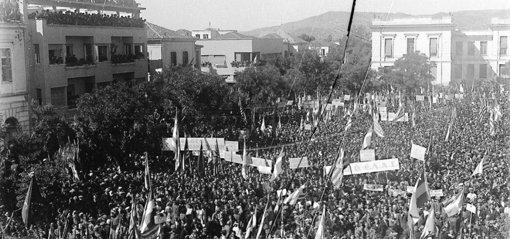 Εκδήλωση του ΚΚΕ για την απελευθέρωση του Βόλου από τους Ναζί