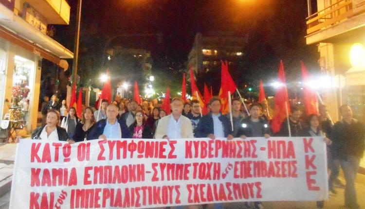 Ηχηρό μήνυμα από το Βόλο: Έξω το ΝΑΤΟ και οι βάσεις του από την Ελλάδα