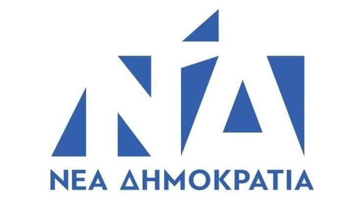 nea-dimokratia-neo-sima_0