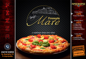 PIZZA MARE_ENTYPO 16,5x24_NEO - PREPS