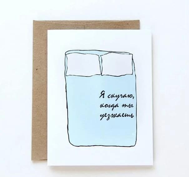 anti-valentine-day-card-funny-julie-ann-40__605