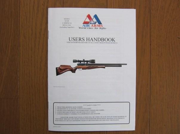 新人猟師が教える「プリチャージ空気銃【エアアームスS510のメンテナンス】」: ボルトの増し締め・バレル清掃